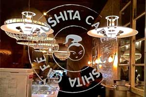 sushita-cafe